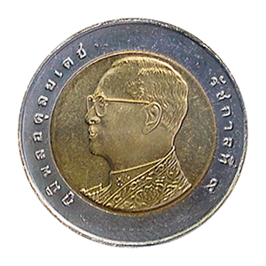 Valuta thailandese moneta 10 Baht