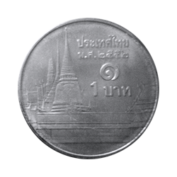 valuta thailandese moneta 1 baht