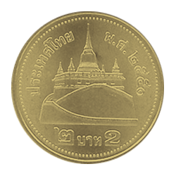Valuta thailandese moneta 2 Baht
