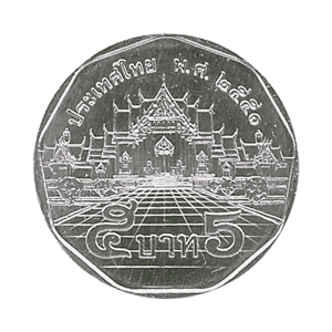 Valuta thailandese moneta 5 Baht